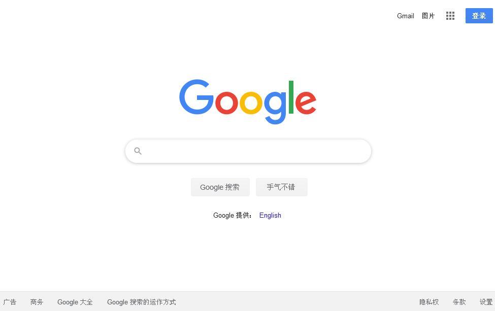 google香港